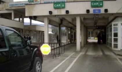 Два нови ГКПП по границата с Румъния