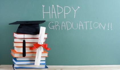 20.4% от българите с основно образование