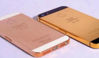 Пускат позлатен iPhone 5