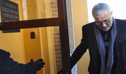 Повдигнаха обвинения в хулиганство на Александър Лебедев