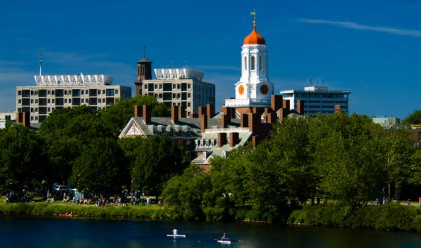 Най-богатият университет в света губи пари през миналата година