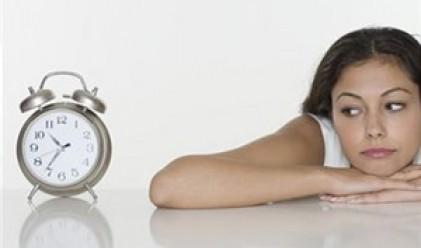 Организирайте деня си съгласно вътрешния си часовник