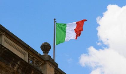 Хиляди стачкуващи в Италия