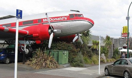 Най-странните ресторанти на McDonald's по света