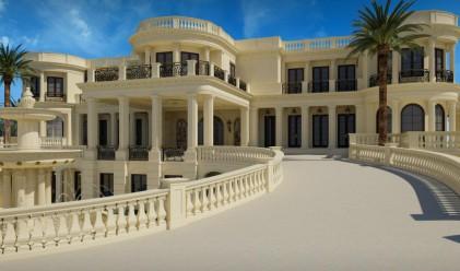 Най-скъпата къща за продажба в САЩ