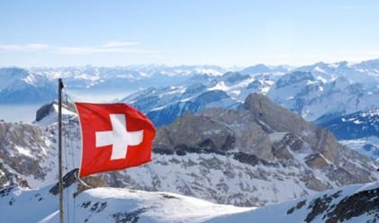 Няколко факта за Швейцария