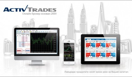 Sign in - ActivTrades