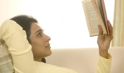 Колко време ще ви отнеме да прочете някои от най-великите книги?