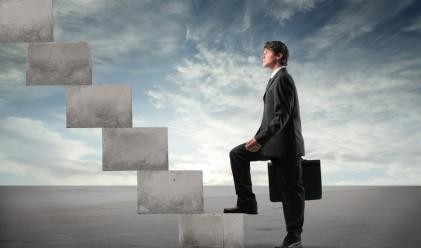 Защо нито за момент не бива да спираме да търсим работа