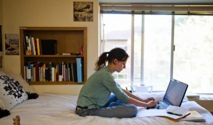 Студентските жилища - нов клас инвестиционен актив