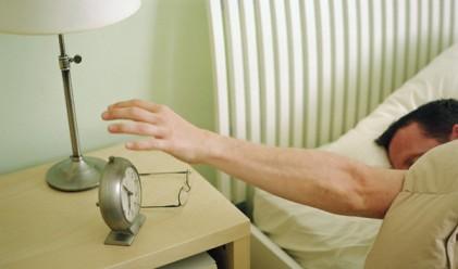 10 съвета за това как да се справяте с минимално количество сън