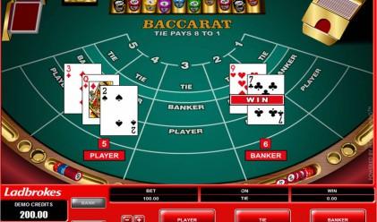 Казината в Лас Вегас печелят най-много от неизвестна VIP-игра