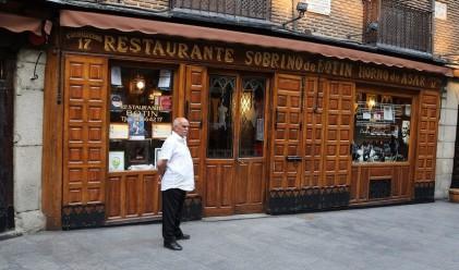 Вижте вечеря в най-стария ресторант в света