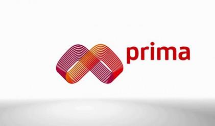 За първи път включени разговори с всички национални мрежи в Прима