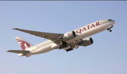 Открийте златния билет в Търсене на съкровището на Qatar Airways