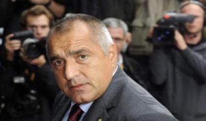 Бойко Борисов: Българинът се видя с пари
