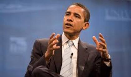 Кръщават нов вид риба на Обама