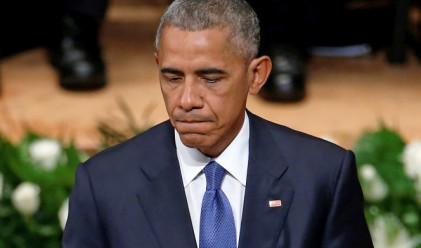Нарекоха Обама
