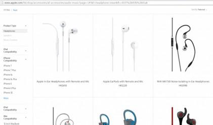 Новите модели iPhone се появиха за кратко на сайта на Apple