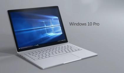Вижте най-красивите лаптопи на пазара