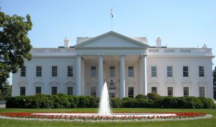 Какво правят американските президенти със заплатите си?