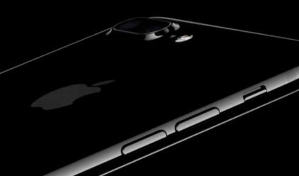 Iphone 7 в магазините до дни