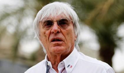 Бърни Екълстоун се съгласи да продаде Формула 1
