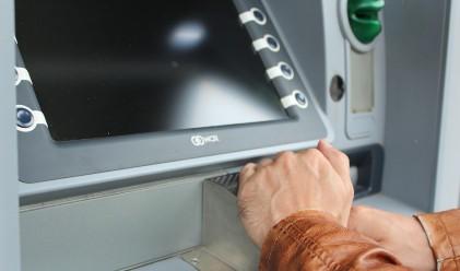 Тегленето на пари от банкомат си има цена