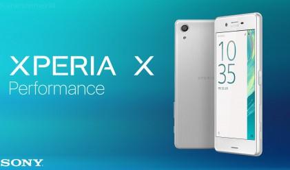 Смартфон на седмицата: Sony Xperia X Performance