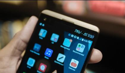 Колко здрав всъщност е новият LG V20?