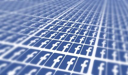 Goldman Sach BoA и Morgan Stanley показват оптимизъм към Facebook