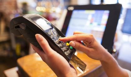 Плащанията с карта с ръст от близо 200% за 6 г.