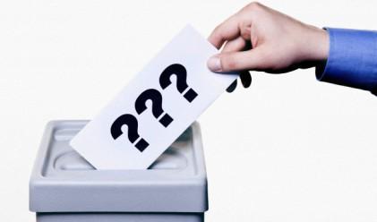 Президентски избори в Австрия - на 4 декември