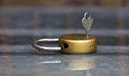 Шест авангардни системи за сигурност за милиардери
