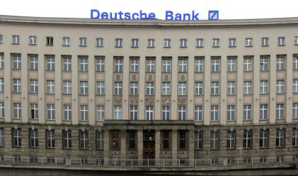 САЩ поискаха $14 млрд. от Deutsche Bank за спиране на разследване