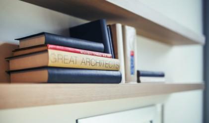 7 места у дома, на които можете да съхранявате вещи
