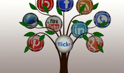 Покажи ми страницата си в социалната мрежа...