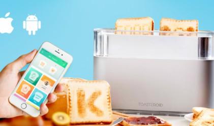 Смарт тостер, който бихте искали да имате на плота в кухнята