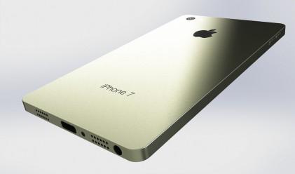 Азия прие сдържано новия iPhone 7