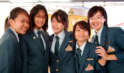 Топ десет на държавите с най-много китайски студенти