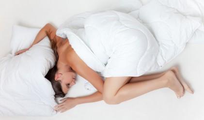 Три убедителни причини, които ще ви накарат да свалите пижамата