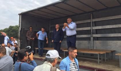 Борисов: Трябва да платим част от сумата за ядрените реактори