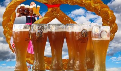 Чаша бира прави хората по-общителни