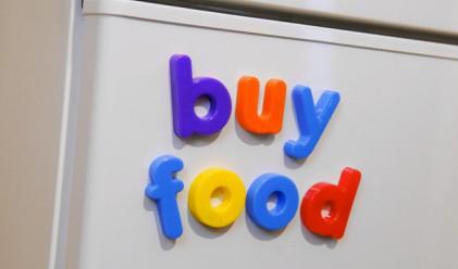 Храните, които трябва, а не замразявате
