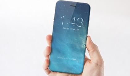 """IPhone 7 е вчерашна новина! Слуховете за """"осмицата"""" са вече тук"""