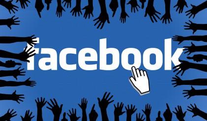 Историята на Facebook в 33 снимки