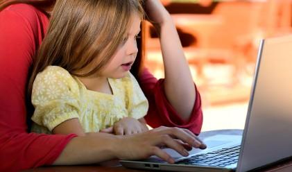 10 вещи от едно време, които съвременните деца недоумяват
