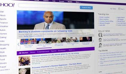 Потребител съди Yahoo за груба небрежност