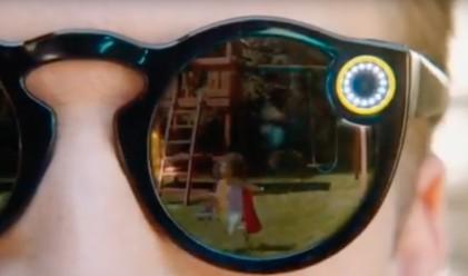 Snapchat пусна умни очила, сменя името си