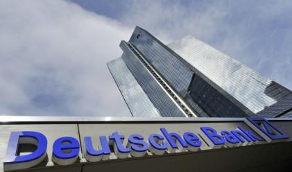 Акциите на Deutsche Bank на исторически минимум